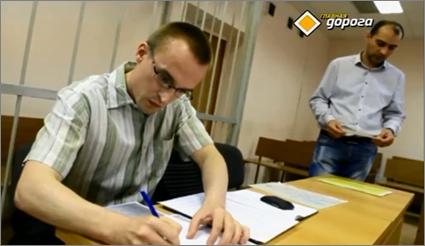 Ингосстрах заявление каско — New-Advocat.Ru