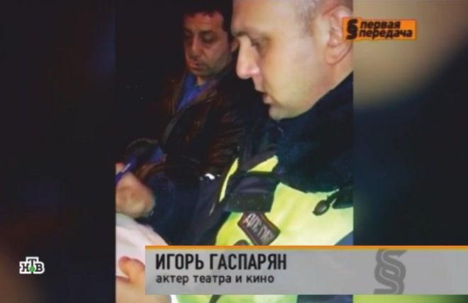 Автоюристы вернули права Игорю Гаспаряну