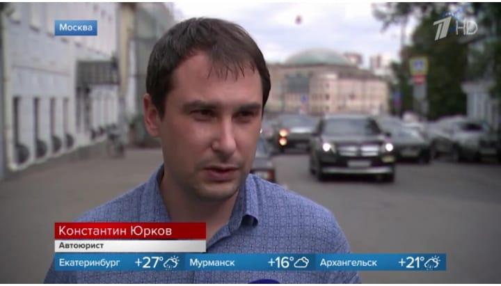 Автоюрист Константин юрков