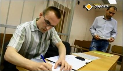 Автоюрист Алексей Александрович Чугаев