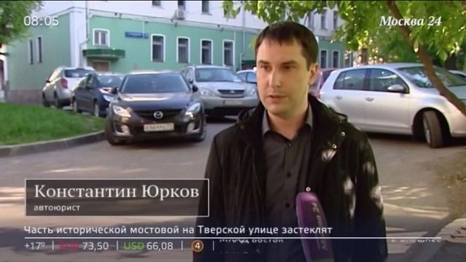 Автоюрист Юрков отзыв для Москва-24