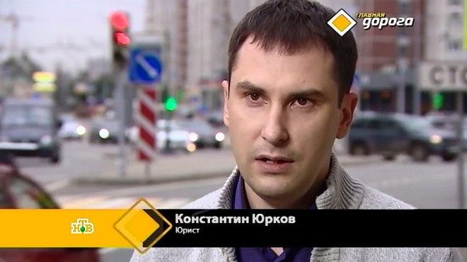 Автоюрист Юрков в программе Главная дорога на НТВ
