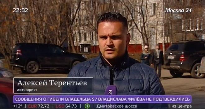 Автоюрист Алексей Терентьев