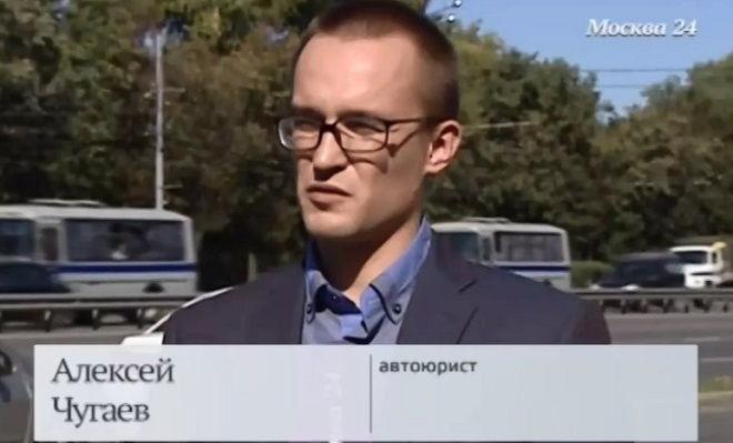 Автоюрист Алексей Чугаев для Москва-24