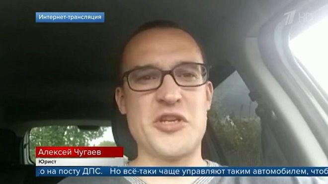 Алексей Чугаев юрист по ДТП Первый Канал